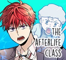 afterlife-classes