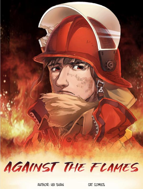 against-the-flames