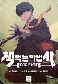 book-eater